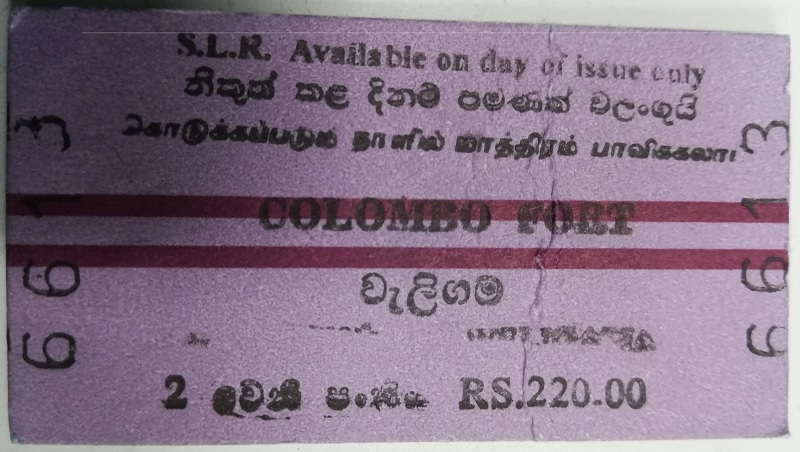 Bilet tren Sri Lanka Colombo Mirissa